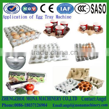 1000pcs/h low price small egg tray machine,semi-automatic paper egg tray machine with dryer system