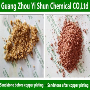 Hardware chemical plating factory The copper plating solution Metal surface chemical plating