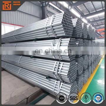 British standard scaffolding galvanized steel pipe, pre galvanised gi tube size 48.3mm x 2.2mm x 6m