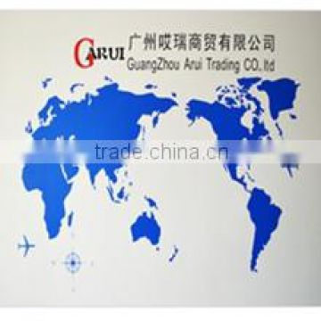 Guangzhou Arui Trading Co., Ltd.