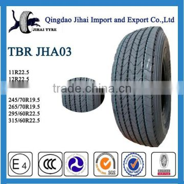 2015 Alibaba China Cheap All steel Truck tyres 12R22.5 truk tyres
