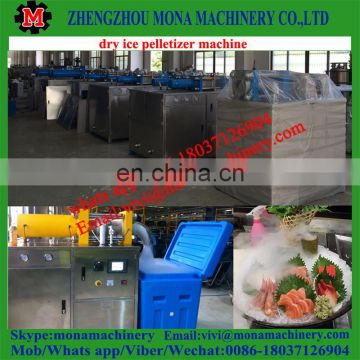 solid Co2 making dry ice machine/dry ice pelletizer machine