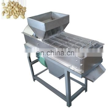 dry peeler for peanut kernel/peeling machine for peanut kernel