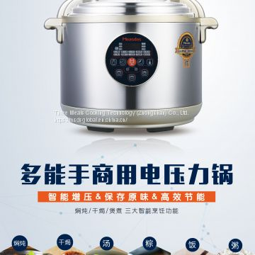 Multifunctional commercial electric pressure cooker