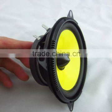 "4""inch Full range frequency car speaker- EB1401H"