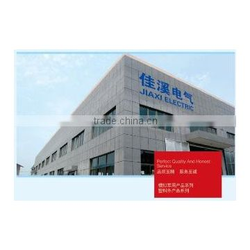 Ningbo Jiaxi Electric Co., Ltd.