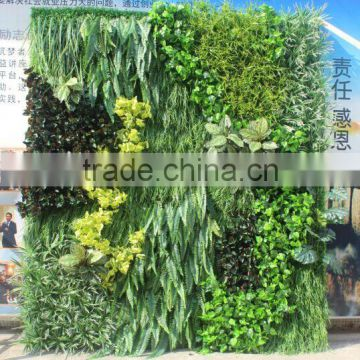 Exterior fake backdrop green plants wall for home or hotel decoration
