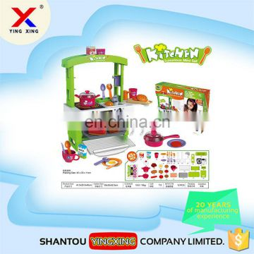 Hot sell plastic kids kitchen play set toys