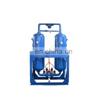 HIROSS OEM Micro-Heat Adsorption  Air Dryer