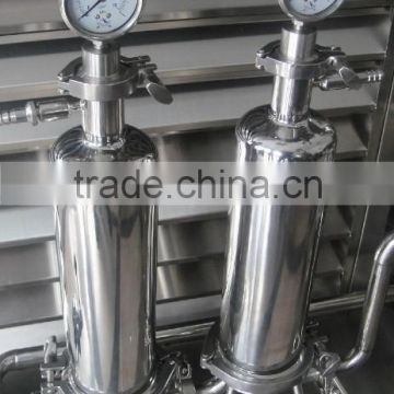 Stainless steel perfume mixing tank, perfume making equipment