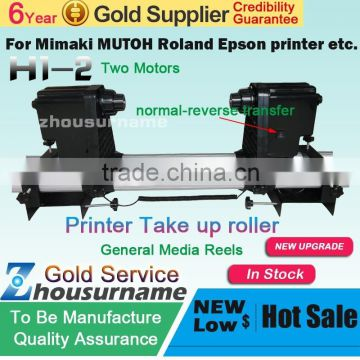 Automatic Media H1,H2,H3 Take Up Reel Two motors for Mutoh/ Mimaki/ Roland/ Epson Printer--220V