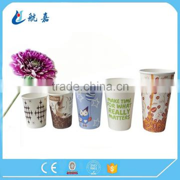 Take Away Single Wall Double PE Coated Paper Cups for Cold Drinking