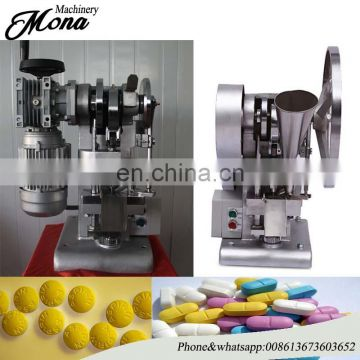 008613673603652 Most agreeable Manual Type Single Punch Tablet Press Candy Tablet Press Machine