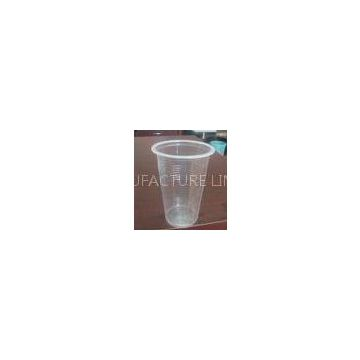 500ml Clear Plastic Disposable Smoothie Cups With 95 Degrees 16oz