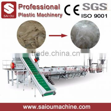 waste plastic hdpe pet bottle washing recycling machinery price