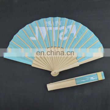 23cmL Personalized Spanish Wooden Hand Fans for event