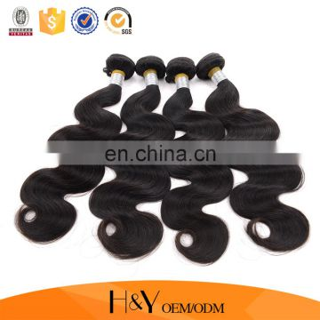 Chocolate Peruvian hair body wave cheap hair 100% human hair extention wholesale price