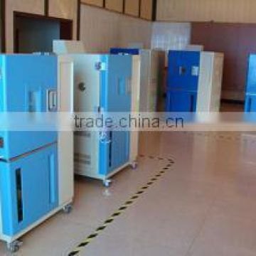 Wuxi Harris Environment Equipment Co., Ltd.