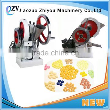 Manual Electric Type Tdp 0 Single Punch Tablet Press Pilling Making Machine (whatsapp:0086 15039114052)