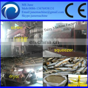 fish meal making machine for animal dog,pig,duck,chicken,cattle, fowl, Goose feed