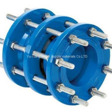 Pipe Vibration Isolator  Flange Dismantling Joint