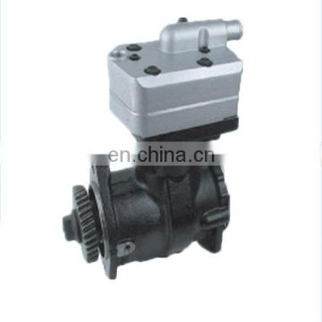 Dongfeng truck spare parts C4936535 Air Compressor