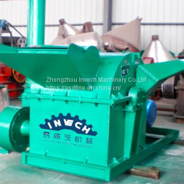 Wood Sawdust/Chips Crusher