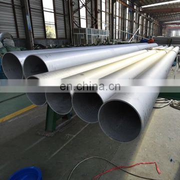 China professional supply good price ASTM A270 304 316L stainless steel pipe