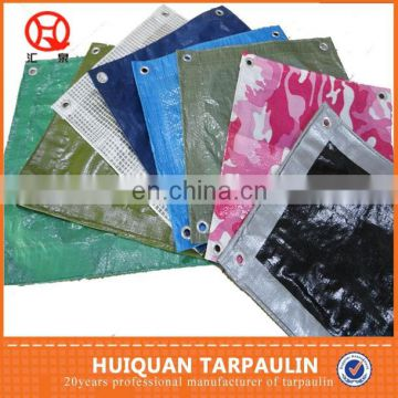 China customizable heavy hot sale camouflage tarp