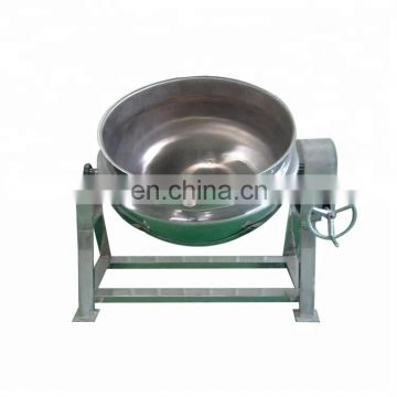 Semi-automatic cooking pot Automatic Wok stir Planet