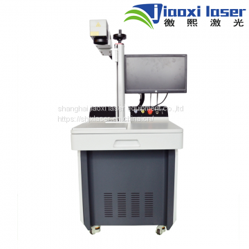 20W fiber laser marking machine for permanent marking on metal for permanent marking on metal