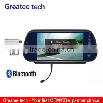 7inch car rear view mirror monitor with touch key bluetooth/mp5/SD/USB/FM