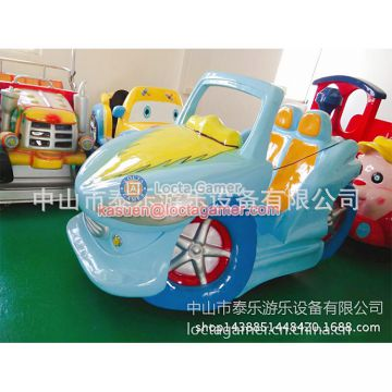 Zhongshan amusement park equipment playground kiddy rides coin operated swing game machine 2 seat Ragtop, swing car
