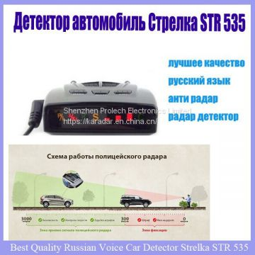 Police Radar Jammer >> Karadar 535str Anti Police Speed Radar Jammer Detector For Russian