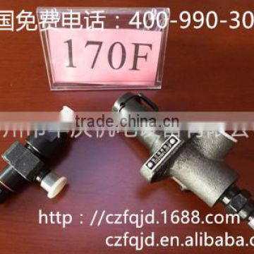 CF CC INJECTOR Injection PUMP CY170F 5HPCHANGFATYPE Diesel Engine Parts