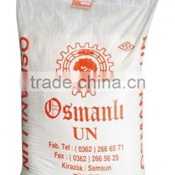 Custom Size Woven Pp Bags Used For Packing Flour With Ntpep