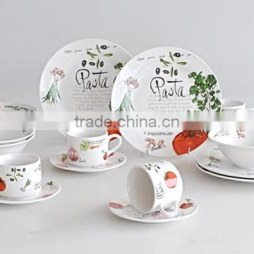 Porcelain Dinnerware Set, 16pcs /20pcs Set with Beautiful Flower Decal