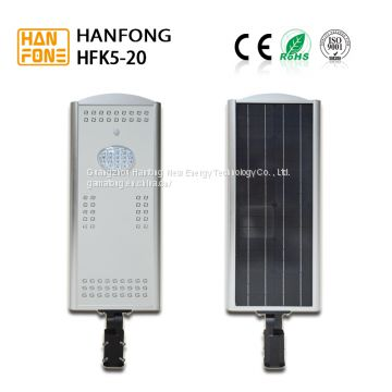 Solar street lighting 20w led 30w solar panel and 16a Battery for housing estate, street, square, park, garden,