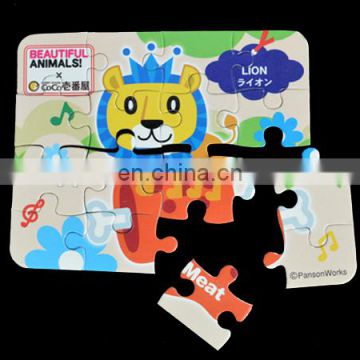Cheap high quality full color printing paper puzzle card