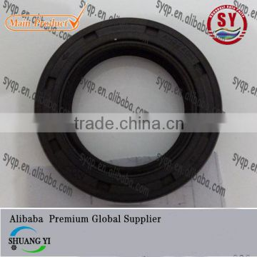 52 5*8*5 Oil seal AH2240H of Oil Seals from China Suppliers