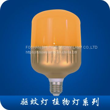 yellow color mosquito repellent plant growing lamp
