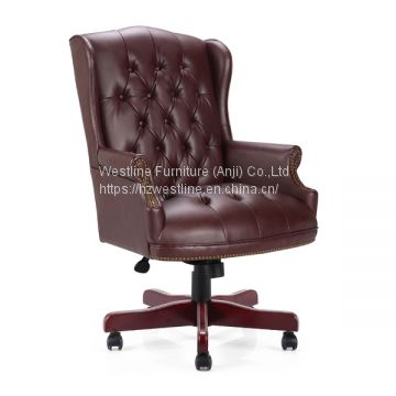 Home Office Chair From China Suppliers
