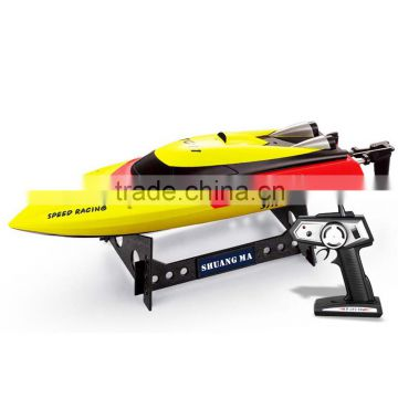 High quality kids toy rc boat brushless model remote control boat toy