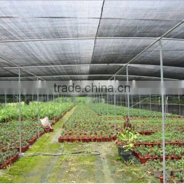 Sunshade garden net