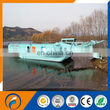 High Quality Full Automatic Customized Trash Skimmer