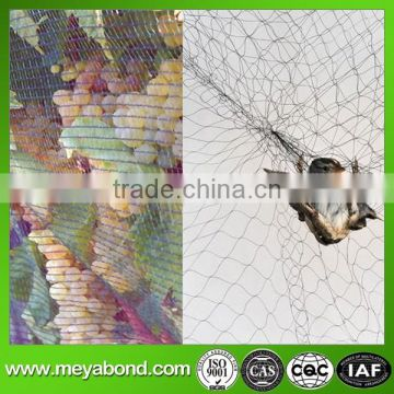 agricultural cheap bird control net