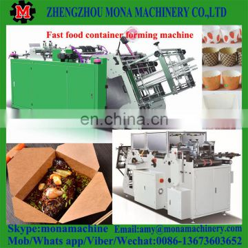 008613673603652 Hot sale!!! Take away food container forming machine