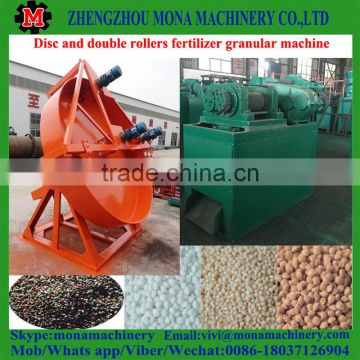 Disk granulator/ organic fertilizer ball shaper/ fertilizer granulation machine 0086-18037126904