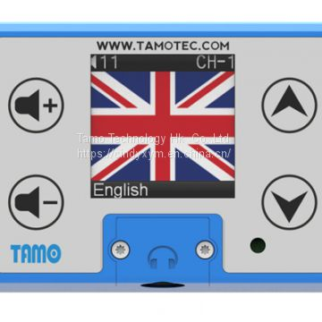 Guangdong GPS Multilingual audio Tour guide Commentary system from tamotec
