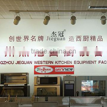 Guangzhou Jieguan Western Kitchen Equipment Factory